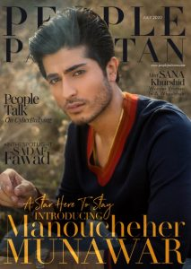 E-Mag July 2020